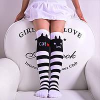 Гольфы детские выше колен полосатые черно-белые  для девочки