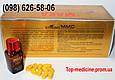 Maca USA Strong Man (Мака) - 10 табл. 6800 мг.- препарат для сильнейшей потенции. действие через 10 мин., фото 3