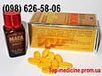 Maca USA Strong Man (Мака) - 10 табл. 6800 мг.- препарат для сильнейшей потенции. действие через 10 мин., фото 5