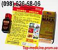 Maca USA Strong Man (Мака) - 10 табл. 6800 мг.- препарат для сильнейшей потенции. действие через 10 мин., фото 2