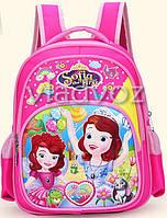 Рюкзак для девочек в первый класс и дошкольников Sofia розовый