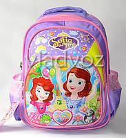 Школьный рюкзак для девочек в первый класс и дошкольников Sofia сиреневый