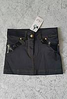 Черная юбка для девочек 128,134 роста Girls