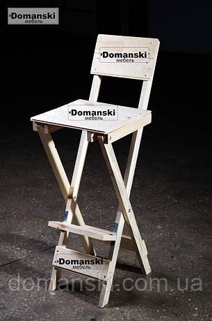 Стул для визажиста складной; Барный складной высокий стул. Для кофейни., фото 2