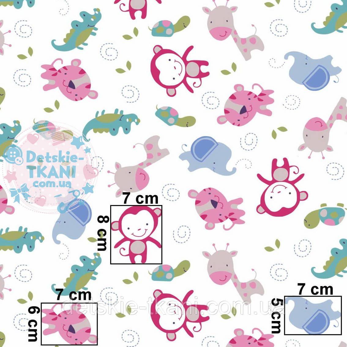 Х/б ткань с розовыми обезьянками, жирафами и слониками (рулоном).