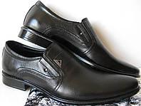 VR Vivaro туфли мужские классические кожаная обувь стильные ботинки