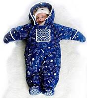 Зимний комбинезон для мальчика от 3 до 18 месяцев (комбинезон, манишка) ТМ Deux par Deux Синий A601B-001B