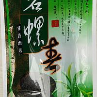 Китайский зеленый  чай Молодой Кудин высший сорт в  оригинальной упаковке 100 грамм