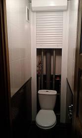 Защитная роллета в туалете- закрывает трубы стояка