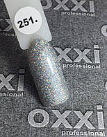 Гель-лак Oxxi Professional № 251, 10 мл