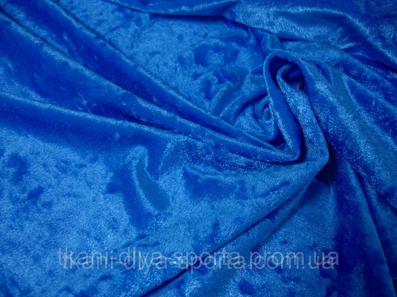 Cтрейч-бархат крэш ярко-синий