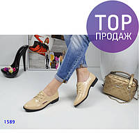 Женские туфли низкие, эко кожа, бежевые / лаковые туфли на шнуровке, каблук 2 см, модные, удобные