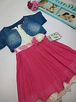 Платье короткий рукав гипюр и шифон молочное малиновое+болеро джинс