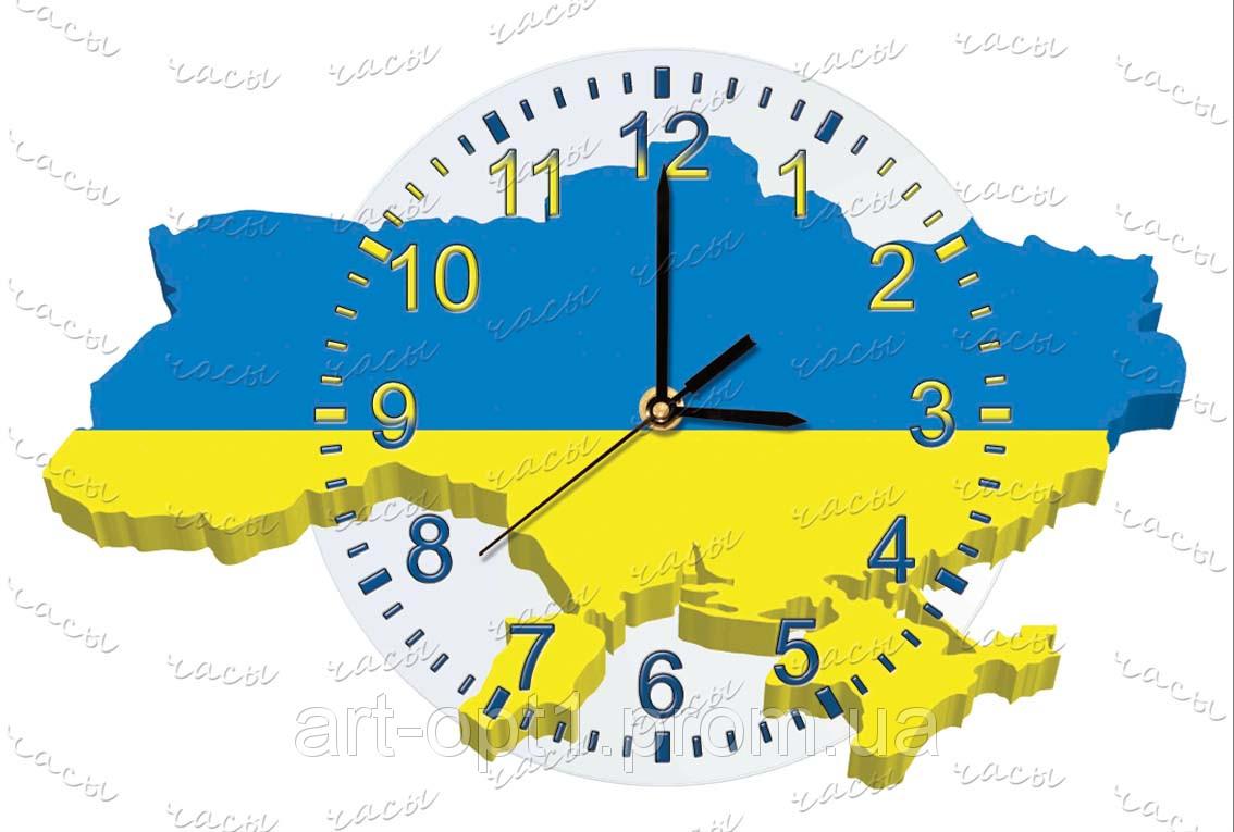 Часы  символика Украины
