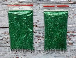 Глітер №04 зелений  10 грам