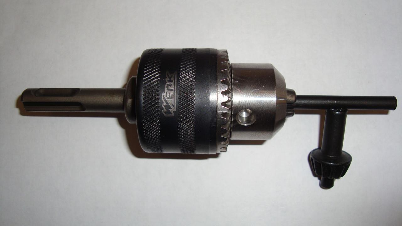 Патрон сверлильный с ключом и переходником для перфоратора SDS Plus