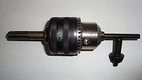 Патрон свердлильний з ключем і перехідником для перфоратора SDS Plus