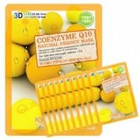Тканевая маска Coenzume Q10 Food A Holic 3D