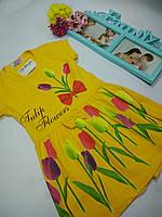 """Платье трикотажное желтое """"Тюльпаны"""""""