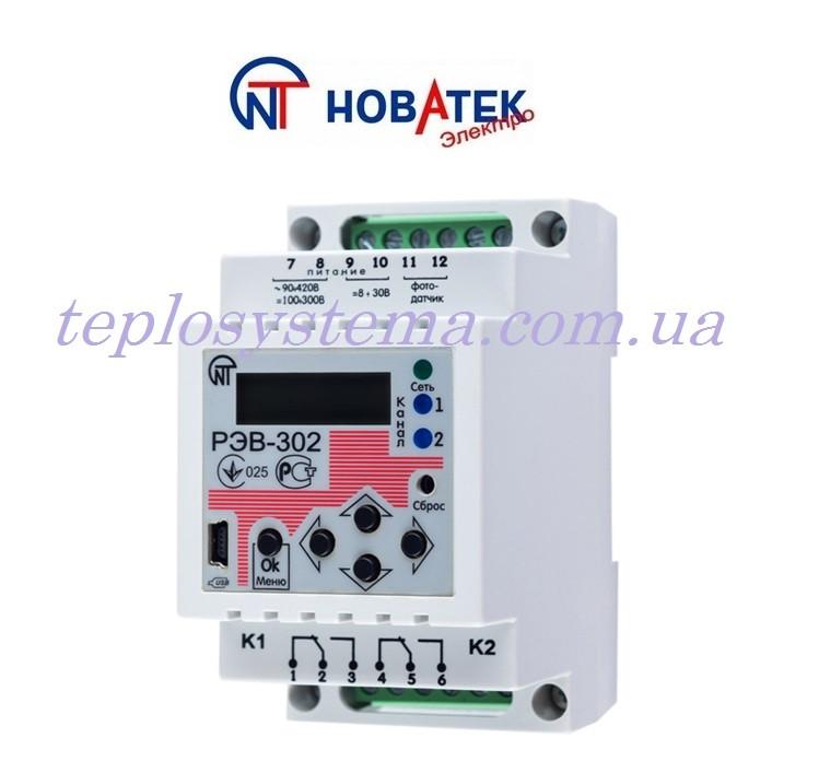 Програмований багатофункціональний таймер REV - 302 (з фотореле) Новатек-Електро