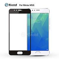 Защитное стекло Meizu M5S  полноэкранное черное 5.2