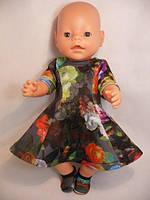 Платье с балетками для куклы Baby Born