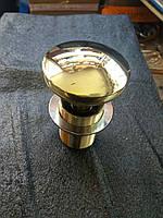 Донный клапан клик-клак  WELLE C21031-AS Золото