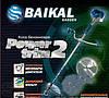 Бензокоса Байкал Garden Power Trim 2