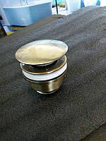 Донный клапан клик-клак Kern без перелива Бронза, фото 1