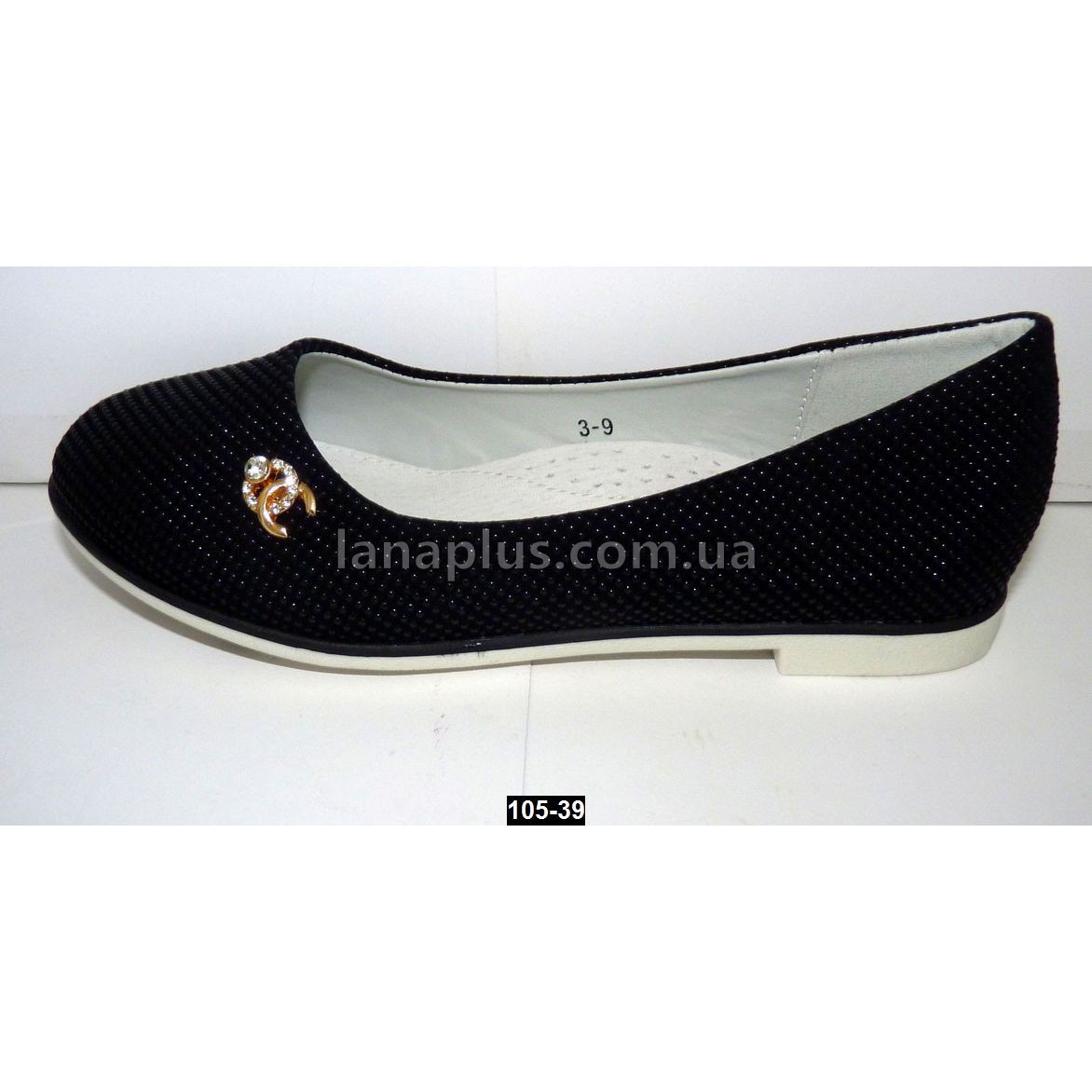 Туфли, балетки для девочки, 32, 35, 37 размер, супинатор, кожаная стелька, белая подошва