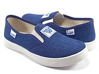 Слипоны, мокасины текстильные для мальчика р.33-39 ТМ Waldi Виктор 3 60-495-1 синий джинс