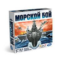 Настольная игра Морской бой TM Hasbro