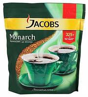 Кофе Якобс Монарх 325г растворимый