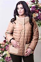Женская демисезонная куртка 50-64рр большого размера, кэмэл