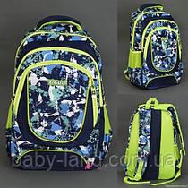 Рюкзак школьный детский Граффити 555-482