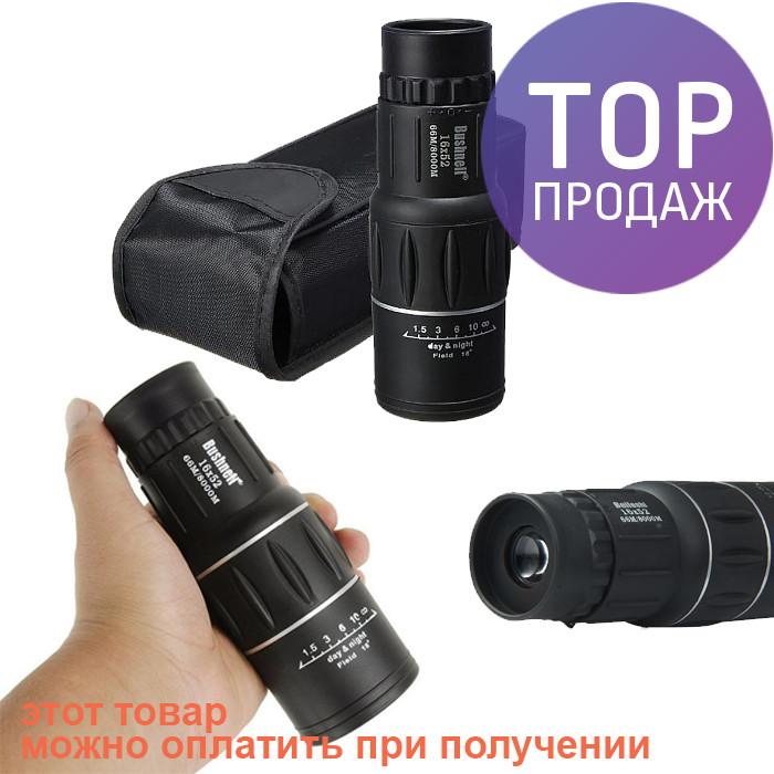 Компактный монокуляр Bushnell 16х52 для наблюдения на рыбалке, на охоте и на природе, монокль - БРУКЛИН интернет-гипермаркет в Киеве