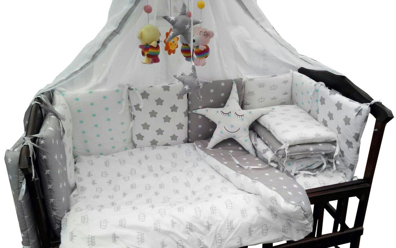 Комплект детского постельного белья 9 в 1 со звездами, Короны