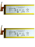 Аккумулятор (батарея) AGPB016-A001, 2600mAh для мобильных телефонов Sony E5603 Xperia M5, E5606 Xperia M5, E56