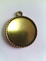 Кулон-Сеттінг Круглий 29*29*2,5 мм 25,5 мм античне золото