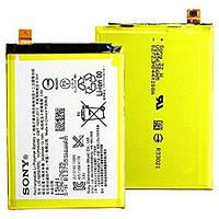 Аккумулятор (батарея) LIS1594ERPC, 2700mAh для мобильных телефонов Sony E6833 Xperia Z5+ Premium Dual, E6853 X