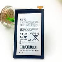 Аккумулятор (батарея) EB40 для мобильных телефонов Motorola XT910/XT912/XT916