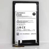 Аккумулятор (батарея) EG30 для мобильных телефонов Motorola XT907/XT890/XT902/XT905/XT980/XT901