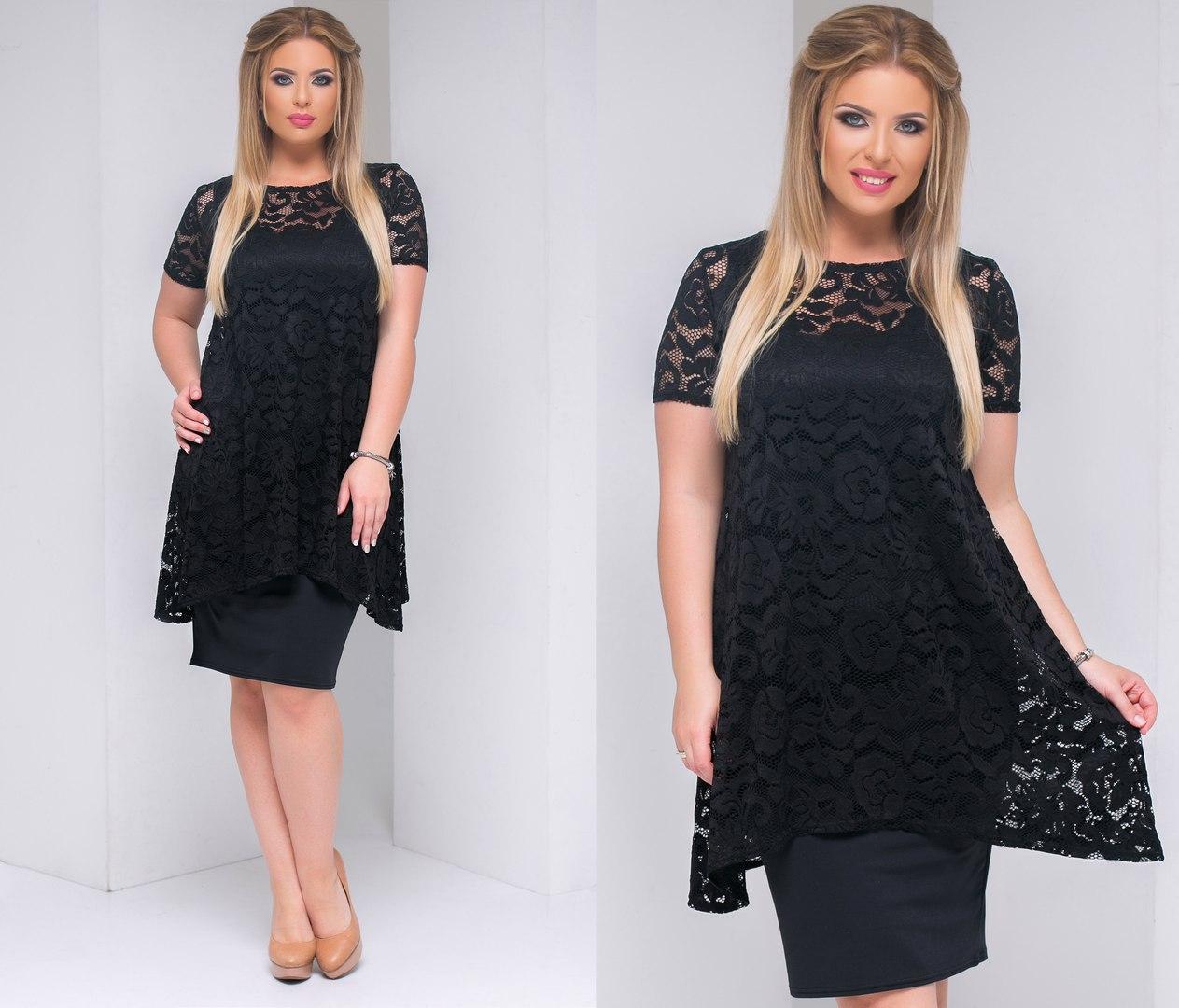 974b00b282b Нарядное платье больших размеров - All You Need - прямой поставщик женской  одежды оптом и в