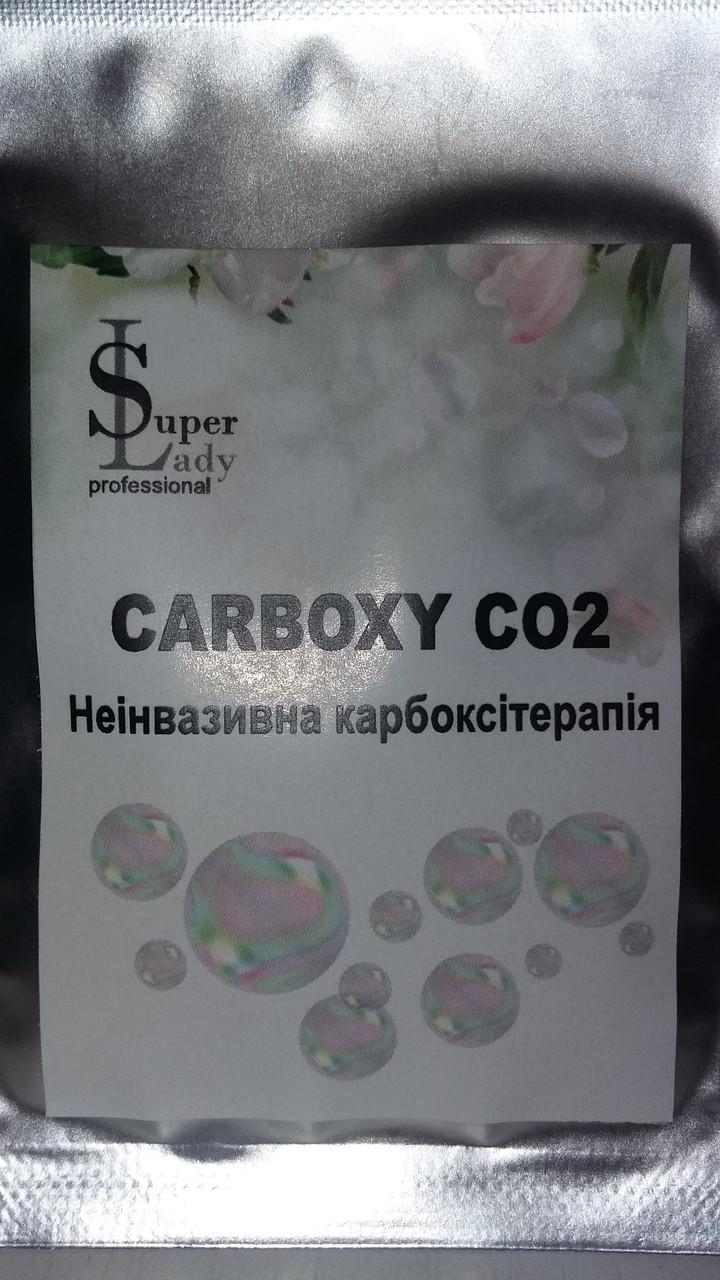 """Неинвазивная карбокситерапия """"Супер Леди"""" - Интернет - магазин """"Super Lady"""" в Полтаве"""