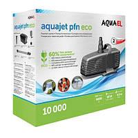 Aquael AQUAJET PFN-10000 ECO насос для пруда 9000л/ч