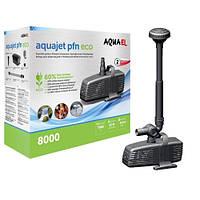 Aquael AQUAJET PFN-8000 ECO насос для пруда 7500л/ч