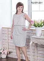 Платье оптом Китти больших размеров для полных стильное, повседневное размеров 46, 48, 50, 52