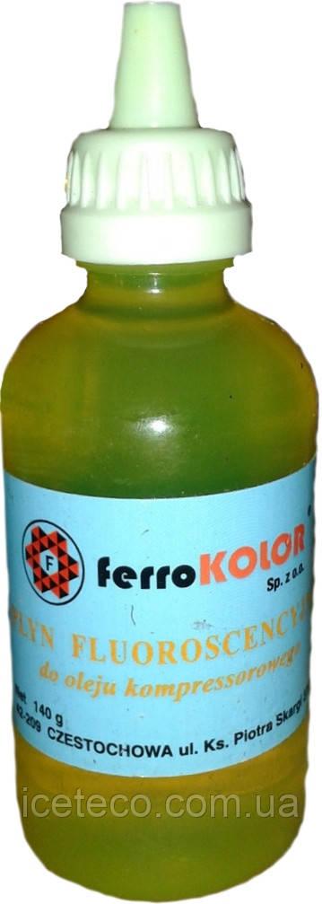 Флуоресцент FerroCOLOR