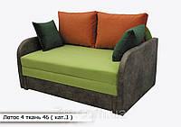 Диван Лотос 4  подлокотники от дивана олеся  (ткань 46 кат 3 )