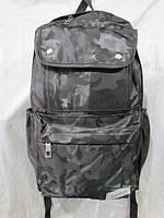 Рюкзаки 131